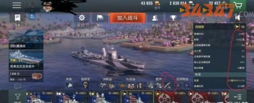 驱逐舰在战舰世界闪击战中怎么立足?