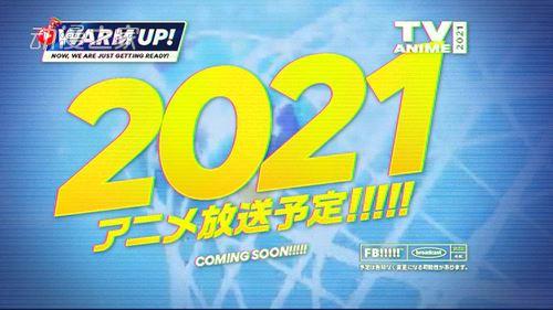 TV动画《Futsal Boys!!!!!》2021年开始播出  第1张