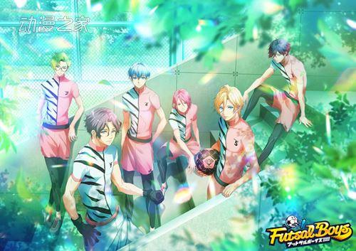 TV动画《Futsal Boys!!!!!》2021年开始播出  第3张