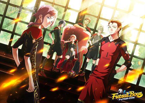 TV动画《Futsal Boys!!!!!》2021年开始播出  第5张