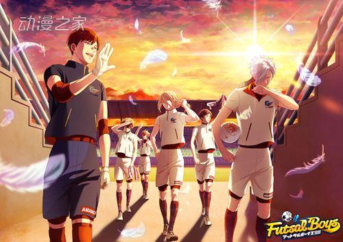 TV动画《Futsal Boys!!!!!》2021年开始播出  第6张