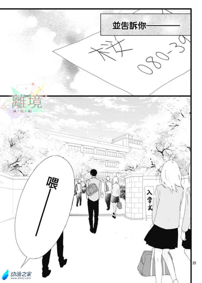 阔诺新连载哒!2月新连载漫画不完全指北第四期  第4张