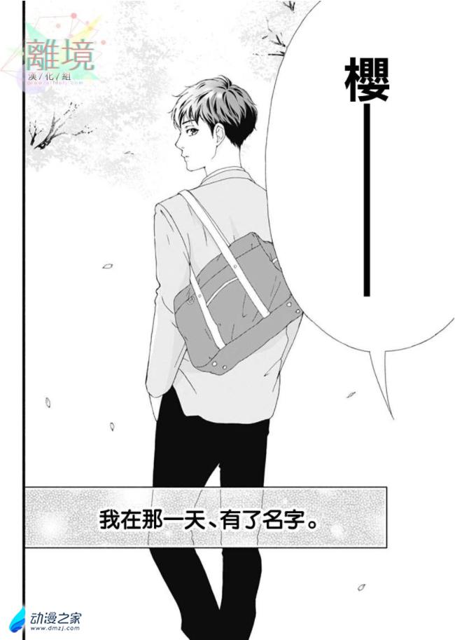 阔诺新连载哒!2月新连载漫画不完全指北第四期  第5张