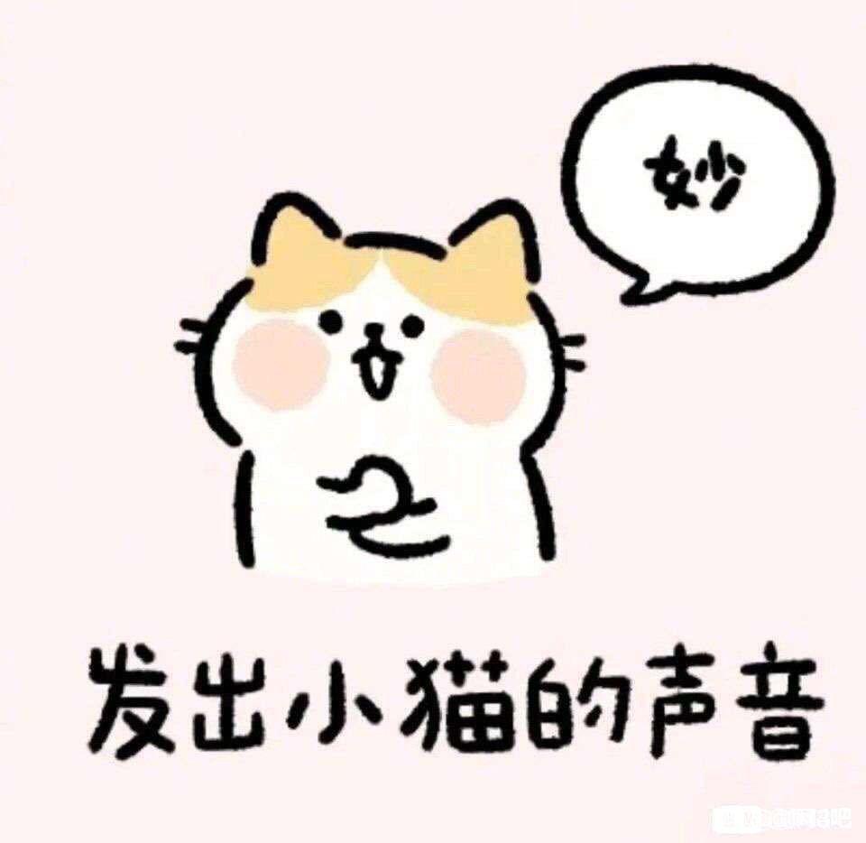 阔诺新连载哒!2月新连载漫画不完全指北第四期  第13张