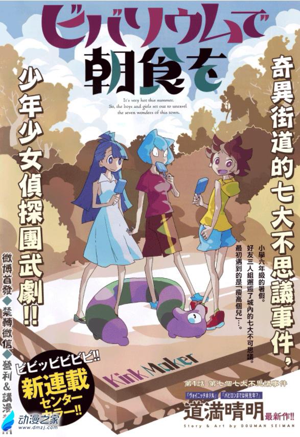 阔诺新连载哒!2月新连载漫画不完全指北第四期  第14张