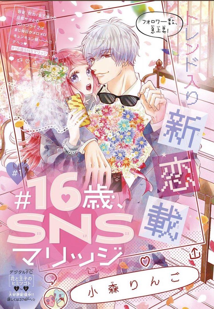阔诺新连载哒!2月新连载漫画不完全指北第四期  第23张