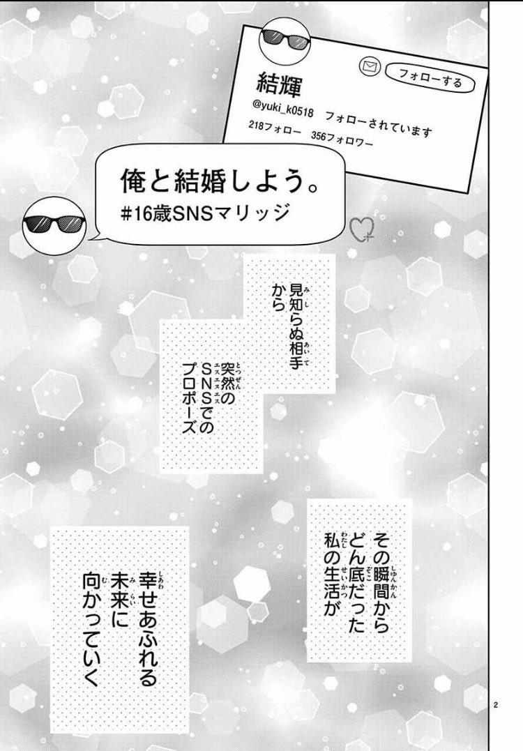 阔诺新连载哒!2月新连载漫画不完全指北第四期  第24张