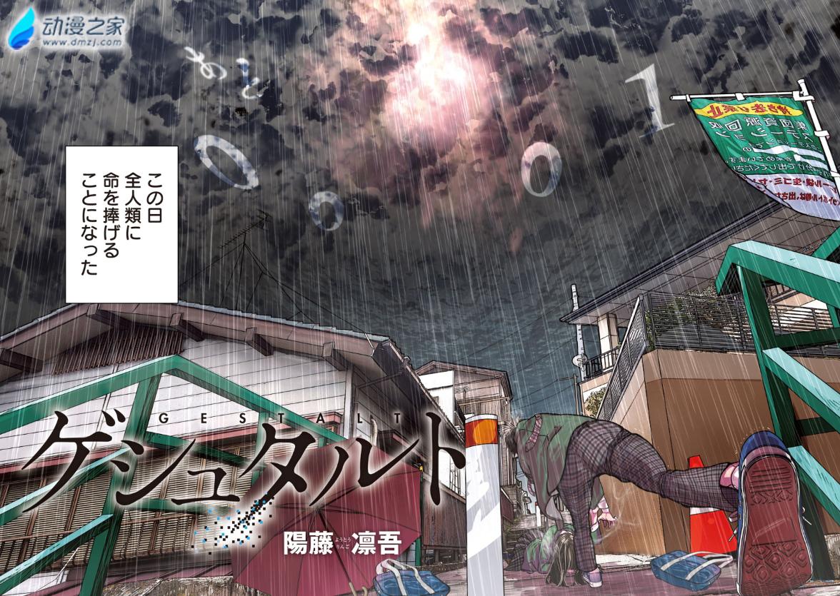 阔诺新连载哒!2月新连载漫画不完全指北第四期  第38张