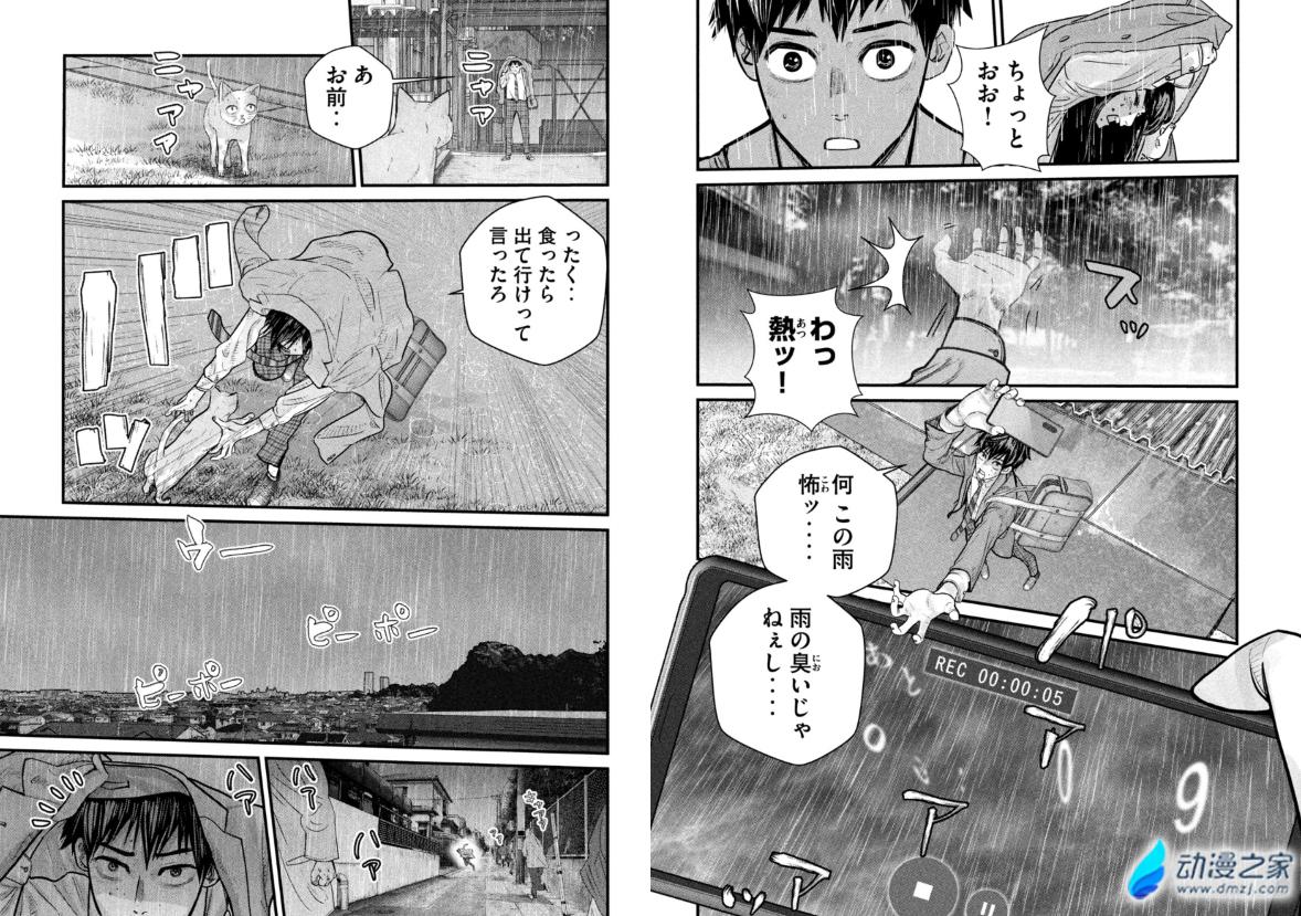 阔诺新连载哒!2月新连载漫画不完全指北第四期  第39张