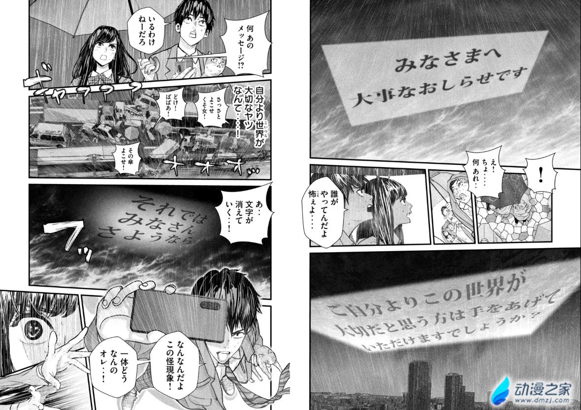 阔诺新连载哒!2月新连载漫画不完全指北第四期  第40张