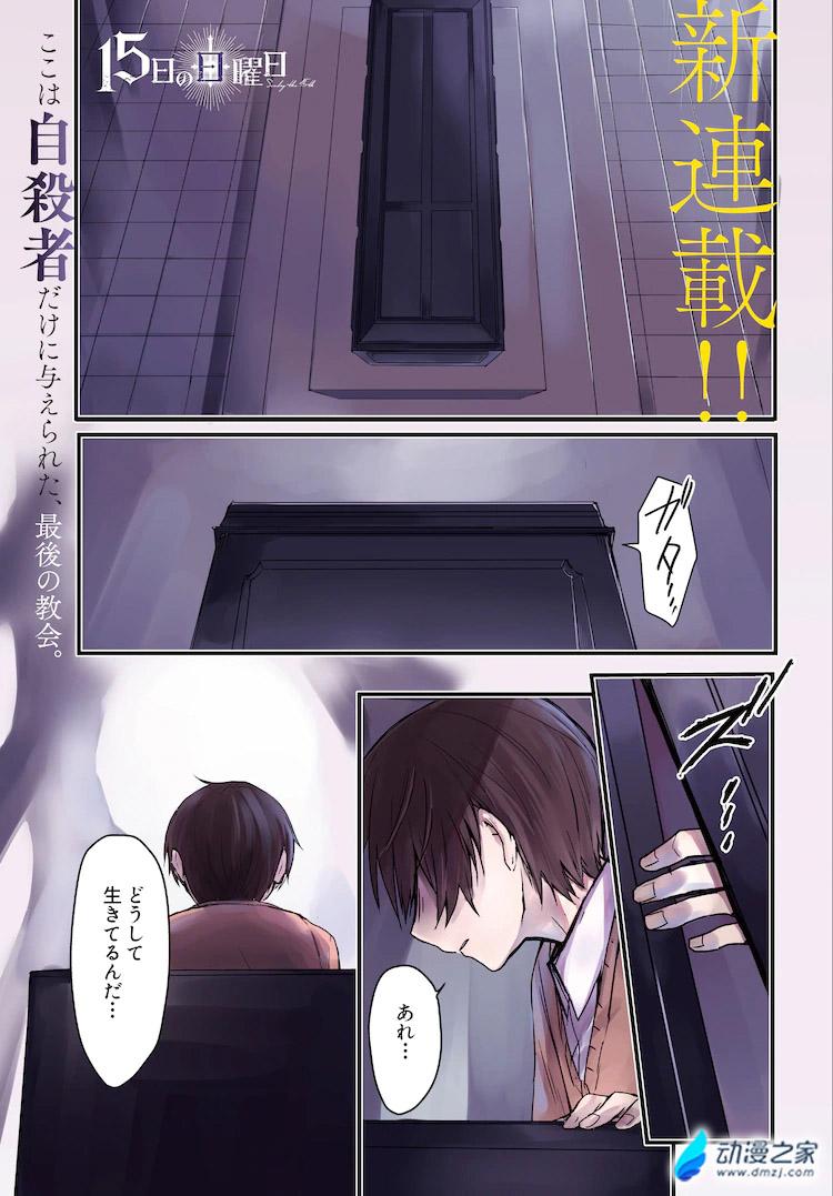 阔诺新连载哒!2月新连载漫画不完全指北第四期  第94张