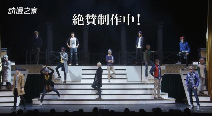 《A3!》真人电影化决定!演员继续采用舞台剧版阵容