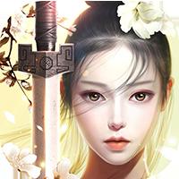 梦幻情天(精品仙侠)手游APP免费下载_福利介绍