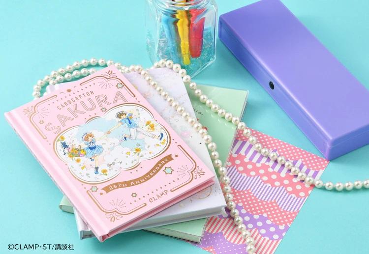 《魔卡少女樱》连载25周年,CLAMP绘制了新的透明卡牌作为なかよし附录  第1张
