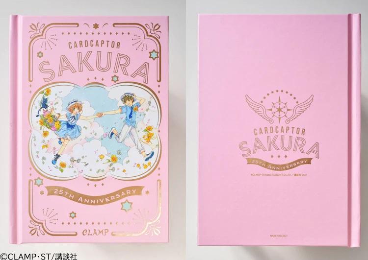 《魔卡少女樱》连载25周年,CLAMP绘制了新的透明卡牌作为なかよし附录  第2张