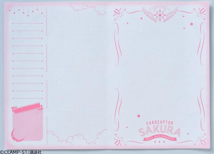 《魔卡少女樱》连载25周年,CLAMP绘制了新的透明卡牌作为なかよし附录  第3张