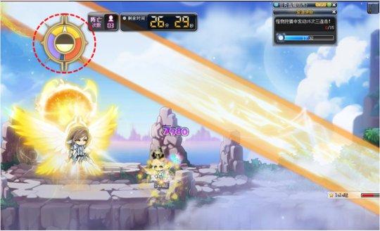 《冒险岛》新BOSS上线 来自塞尔提乌的神选者  第3张