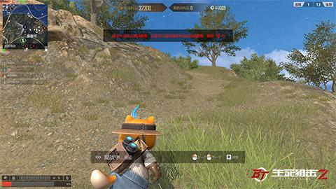 薪火重燃暑期畅玩《生死狙击2》8月13日薪火测试来袭!  第2张