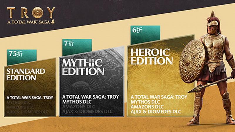 《全面战争传奇:特洛伊》Steam版9月2日发售  第2张