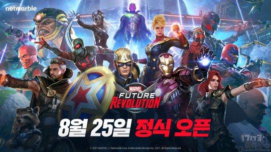 《漫威:未来革命》将于8月25日上线全球 只比《剑灵2》早1天