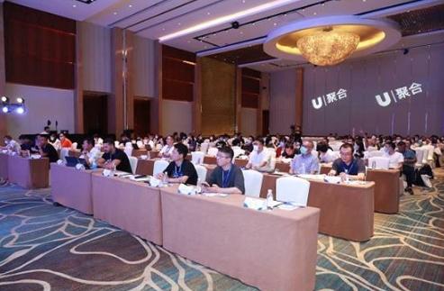 程序化聚合助力游戏广告变现,U聚合开发者大会在沪隆重召开  第1张
