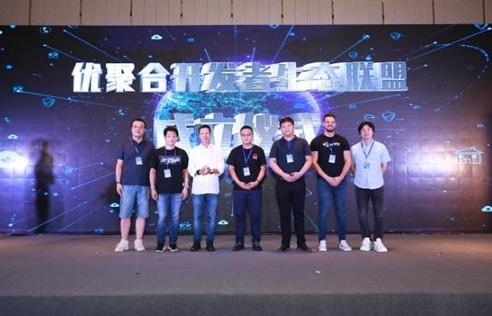 程序化聚合助力游戏广告变现,U聚合开发者大会在沪隆重召开  第3张