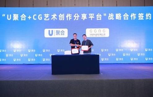程序化聚合助力游戏广告变现,U聚合开发者大会在沪隆重召开  第5张