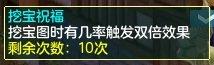 《神武4》电脑版神武礼券开放购买 冠军联赛线下总决赛明日正式打响  第7张