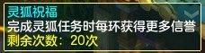 《神武4》电脑版神武礼券开放购买 冠军联赛线下总决赛明日正式打响  第8张