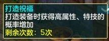 《神武4》电脑版神武礼券开放购买 冠军联赛线下总决赛明日正式打响  第9张