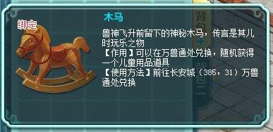 《神武4》电脑版神武礼券开放购买 冠军联赛线下总决赛明日正式打响  第11张