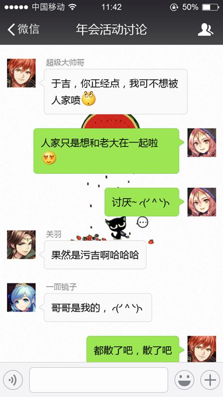 爆笑连连《姬魔恋战纪》战姬们如果有微信  第2张