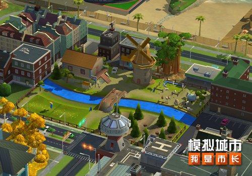 《模拟城市:我是市长》为城市献上动物派对  第1张
