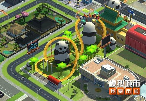 《模拟城市:我是市长》为城市献上动物派对  第3张