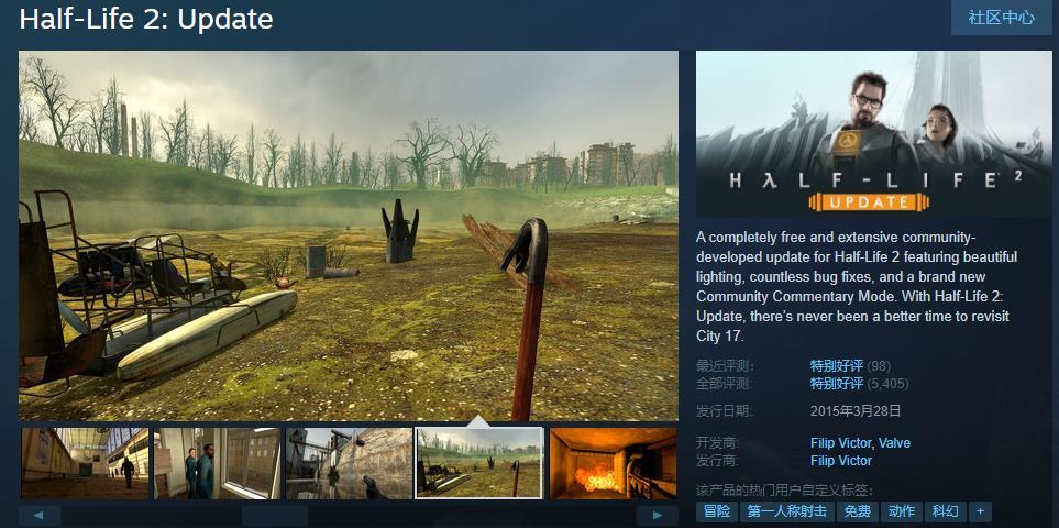 官方授权饭制《半条命2重制版合集》将上线Steam  第3张