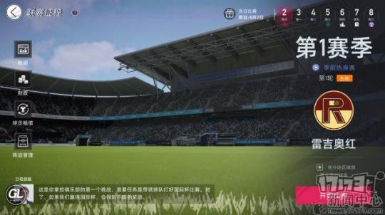 《绿茵信仰》策划主管:打造一个会呼吸的足球世界  第4张
