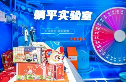 躺赢万份福利!网易游戏会员Chinajoy狂欢开启!  第11张
