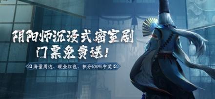 躺赢万份福利!网易游戏会员Chinajoy狂欢开启!  第15张