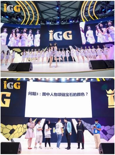IGG 2021ChinaJoy首日人气爆棚,网红潮包成最IN单品  第5张