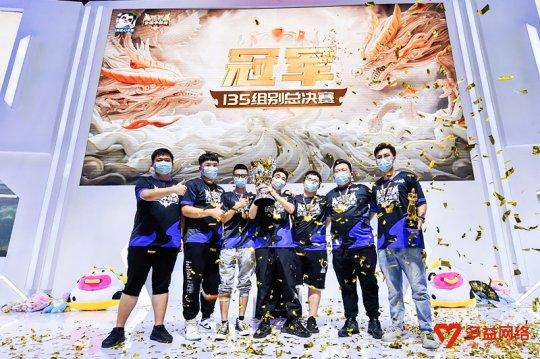 《神武4》手游2021ChinaJoy精彩回顾 笑傲江湖斩获全国争霸赛总冠军  第8张