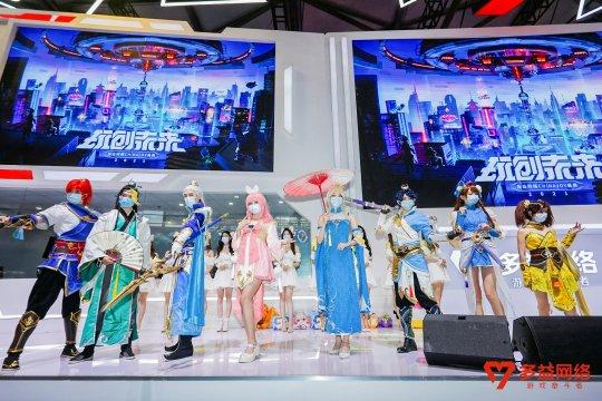 《神武4》手游2021ChinaJoy精彩回顾 笑傲江湖斩获全国争霸赛总冠军  第10张