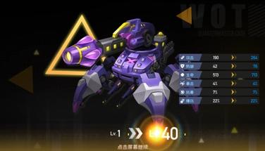 《超能坦克》手游首曝,刺激弹射有够硬核  第4张