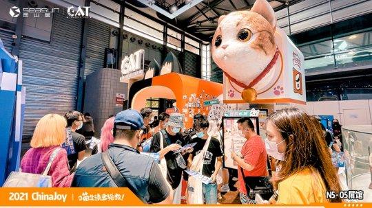 ChinaJoy现场撸猫 西山居《Project Cat》展区人类爱猫行为大赏  第1张