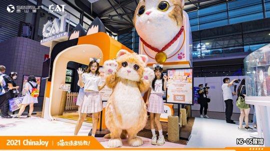 ChinaJoy现场撸猫 西山居《Project Cat》展区人类爱猫行为大赏  第2张