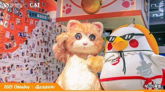 ChinaJoy现场撸猫 西山居《Project Cat》展区人类爱猫行为大赏  第3张