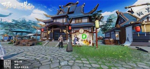"""河阳城""""美团美食街""""开业 来《梦幻新诛仙》享仙界美味  第3张"""