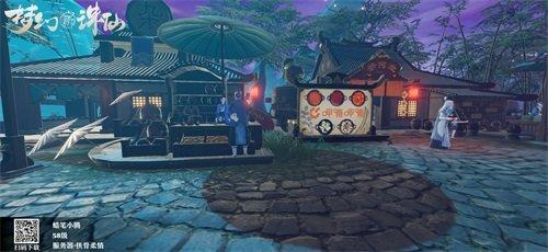 """河阳城""""美团美食街""""开业 来《梦幻新诛仙》享仙界美味  第5张"""