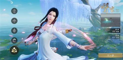 在秦时明月世界里,每个角色都有两套技能,第一套我们一般称为1系技能,第二套一般称为什么技能