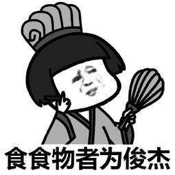【老大的快乐我不懂丨试吃(29)】夏天夏天悄悄过去,还在吃零食!网红食品开箱~  第1张