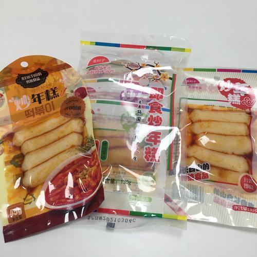 【老大的快乐我不懂丨试吃(29)】夏天夏天悄悄过去,还在吃零食!网红食品开箱~  第9张